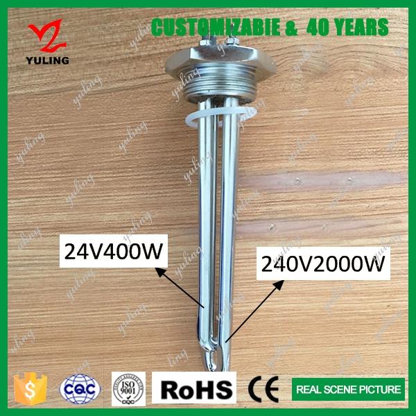 12v低压太阳能热水器电加热管